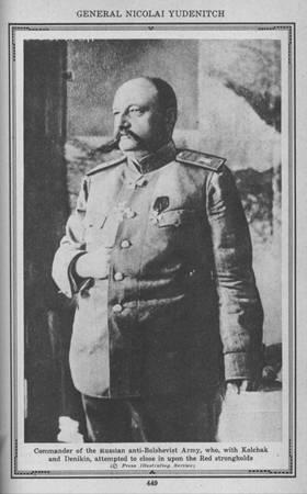 Юденич, николай николаевич
