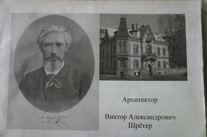 Шрётер, виктор александрович — википедия. что такое шрётер, виктор александрович