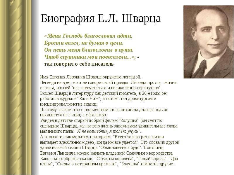 Бертольд шварц — википедия