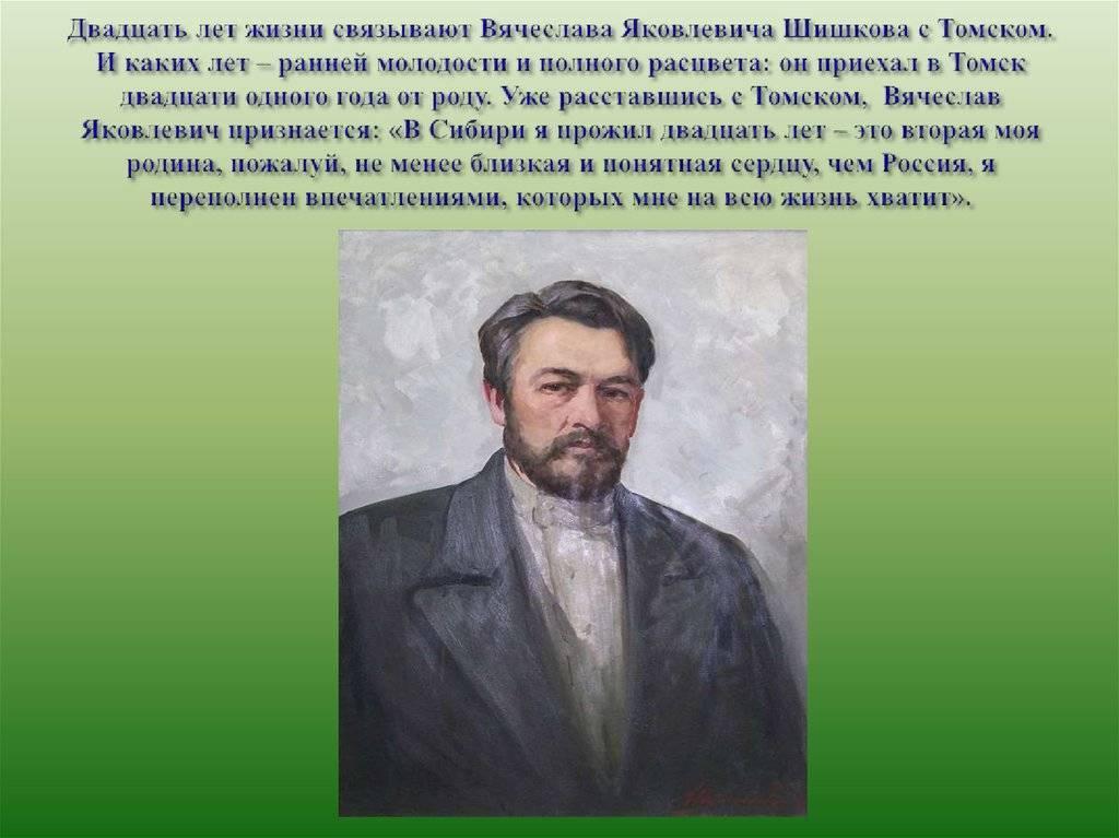 Ратмир шишков и алена шишкова — кто они друг другу