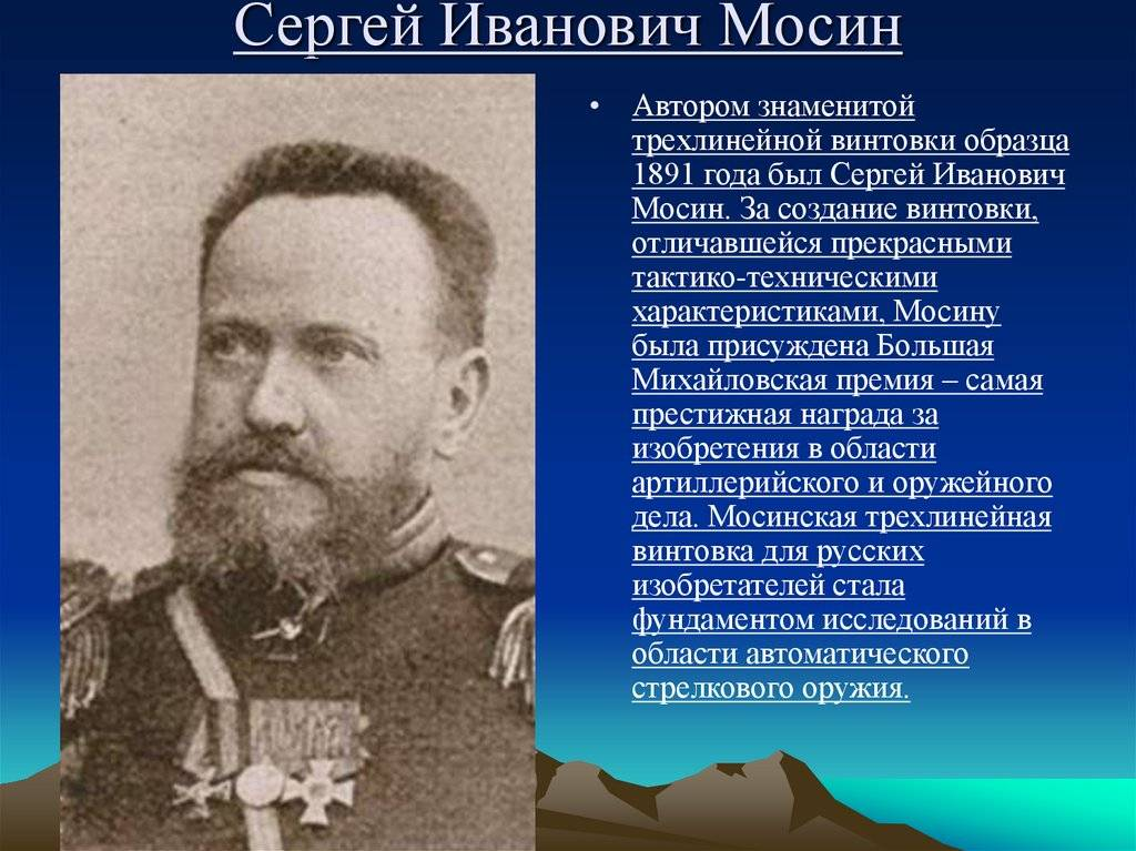 Александр мосин (актер) - биография, информация, личная жизнь, фото