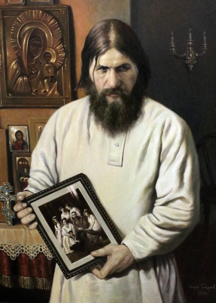 Григорий распутин – ясновидящий или мошенник