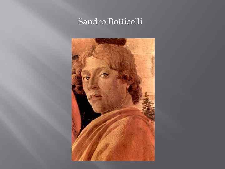 Сандро боттичелли — википедия