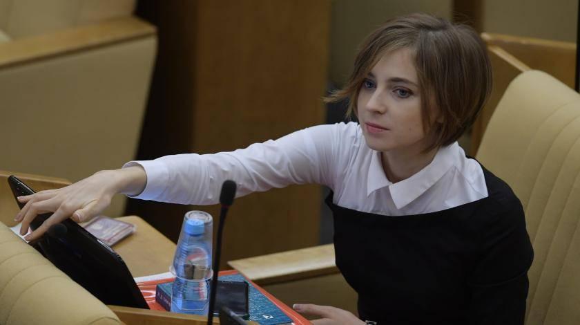 Наталья поклонская: биография, личная жизнь, семья, фото
