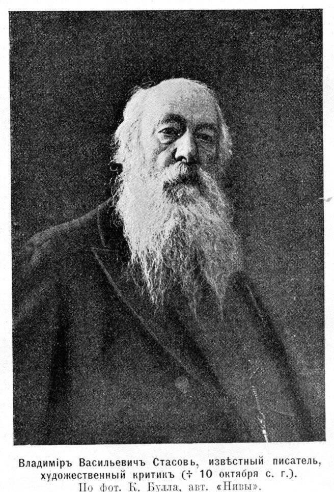 Стасов, василий петрович — википедия