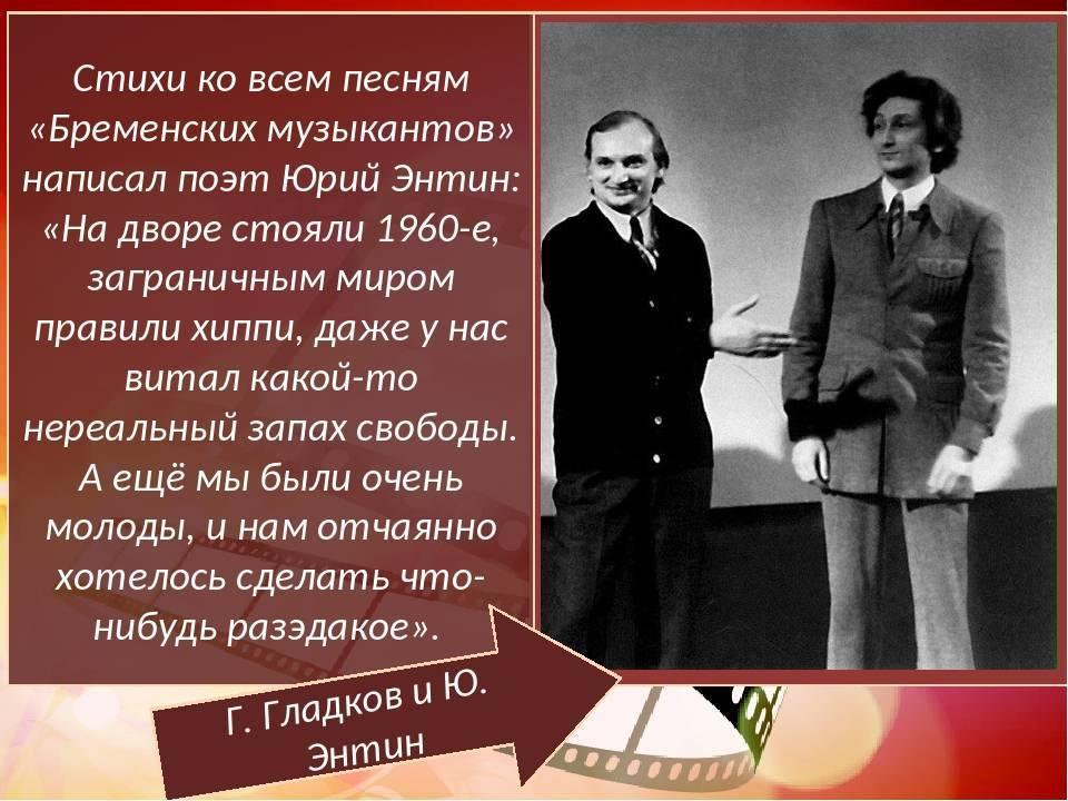 Гладков, геннадий игоревич