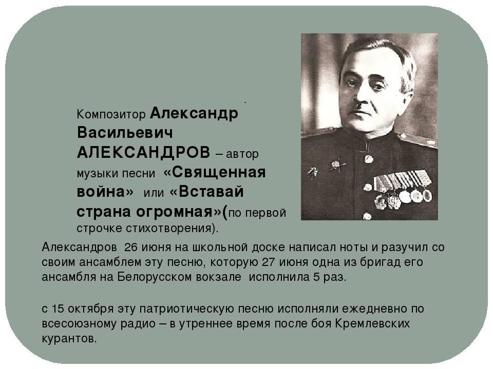 Григорий александров – биография, фото, личная жизнь, фильмография, смерть - 24сми