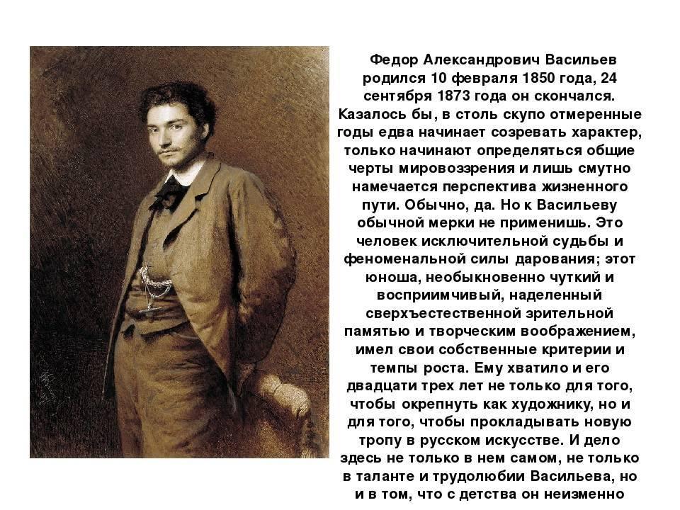 Анатолий васильев – фото, биография, личная жизнь, новости, актер 2021 - 24сми