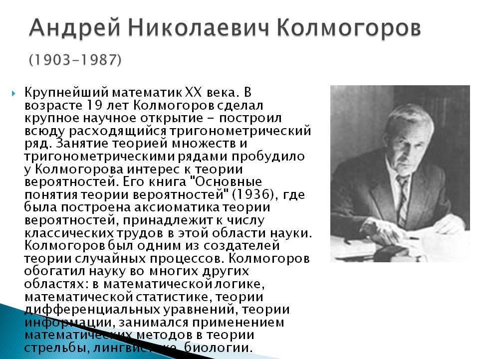 Колмогоров андрей валерьевич - биография, новости, фото, дата рождения, пресс-досье. персоналии глобалпермь.ру.