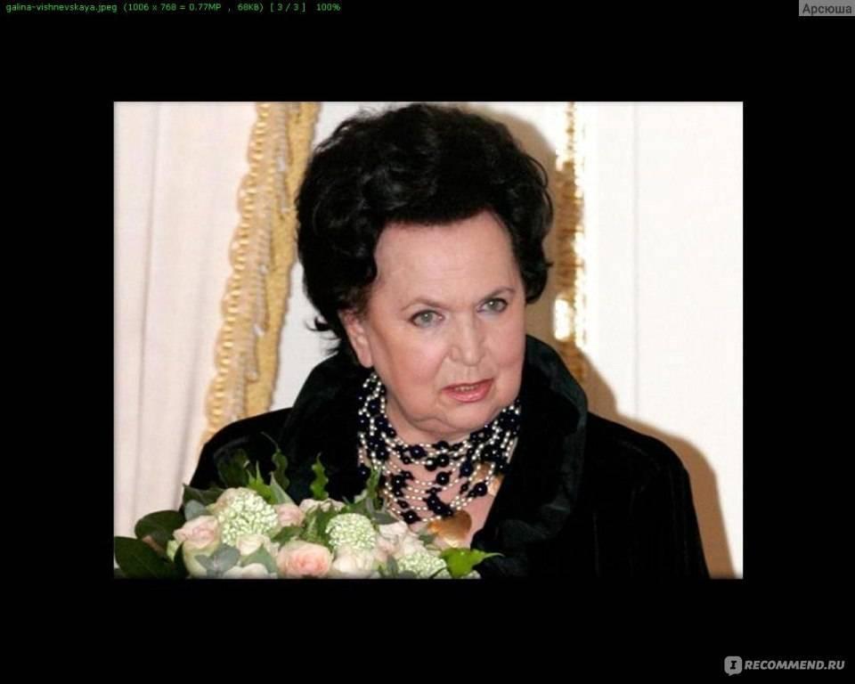 Галина вишневская - биография, информация, личная жизнь, фото, видео