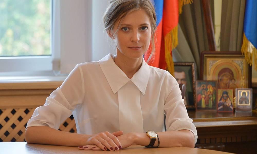 Наталья владимировна поклонская — традиция