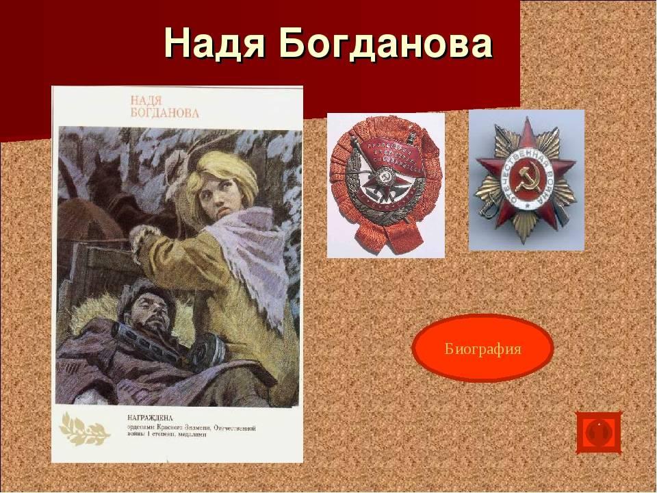 Богданов, модест николаевич - большая биографическая энциклопедия - словари и энциклопедии