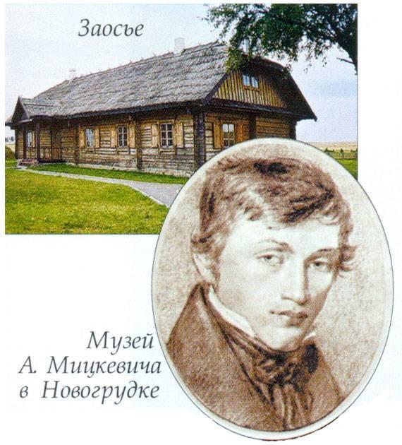 Адам мицкевич - фото, биография, личная жизнь, причина смерти, стихи - 24сми