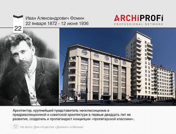 Олег фомин: биография, личная жизнь, семья, жена, дети — фото - globalsib