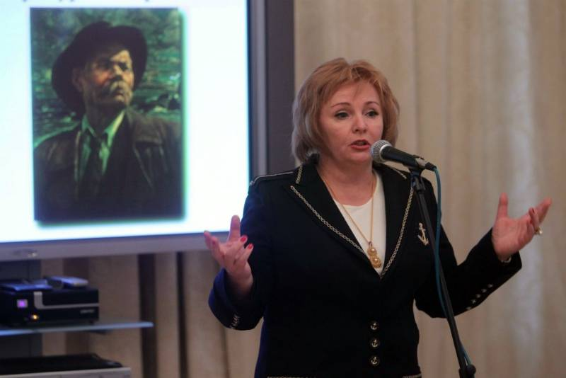 Путина Людмила Александровна