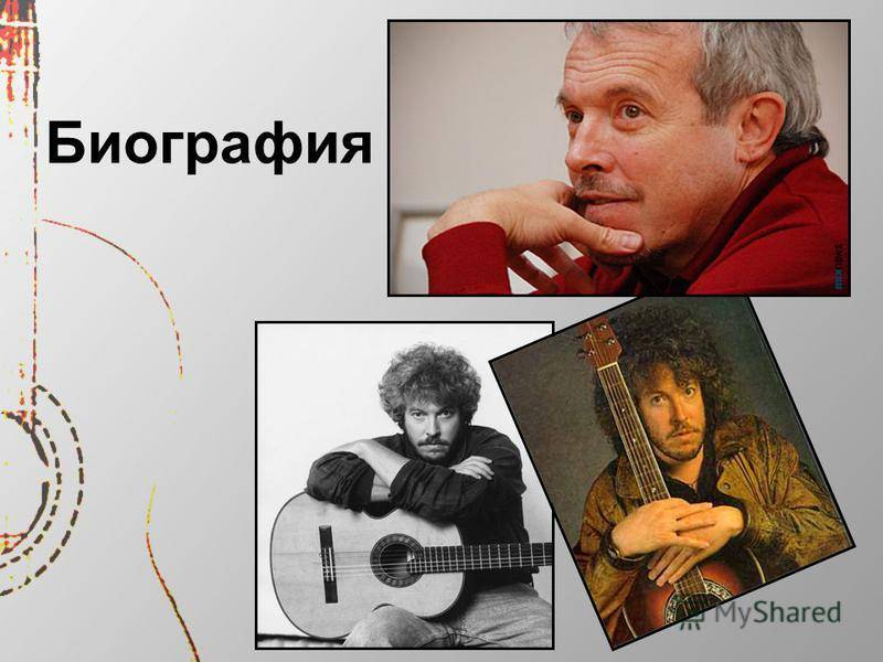 Андрей макаревич: личная жизнь (жены и дети). биография