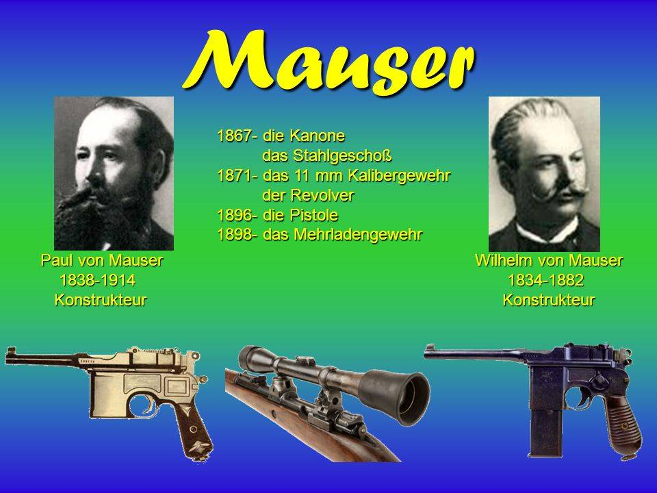 Mauser (маузер) — wikihunt