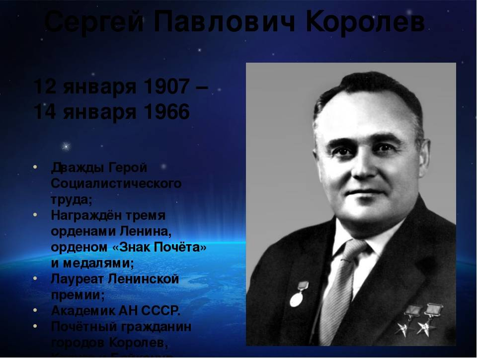 Виктор королев (певец) - биография, информация, личная жизнь, фото, видео
