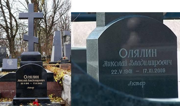 Николай олялин - биография, информация, личная жизнь