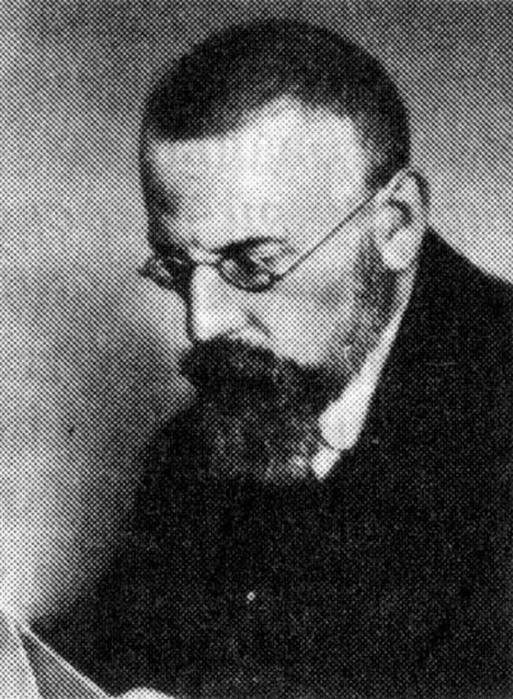 Покровский, максим википедия
