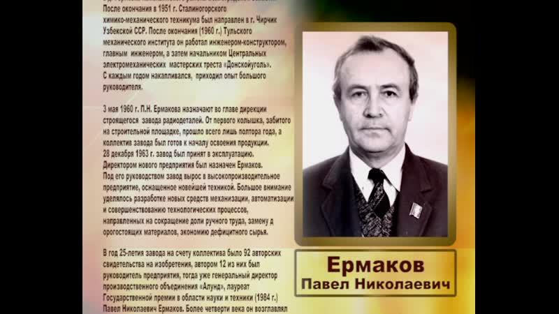 Ермаков, василий петрович — википедия. что такое ермаков, василий петрович