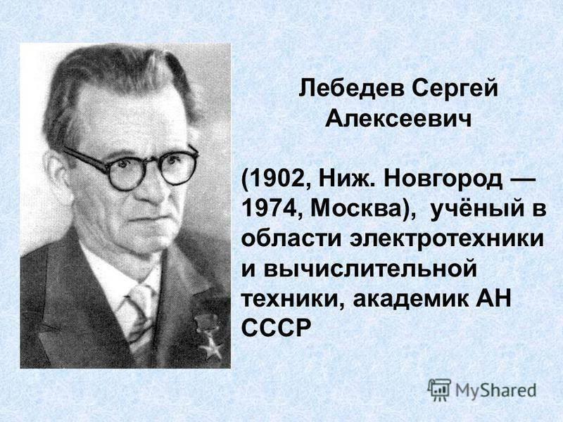 Николай лебедев – биография, фото, личная жизнь, новости, фильмография 2021 - 24сми