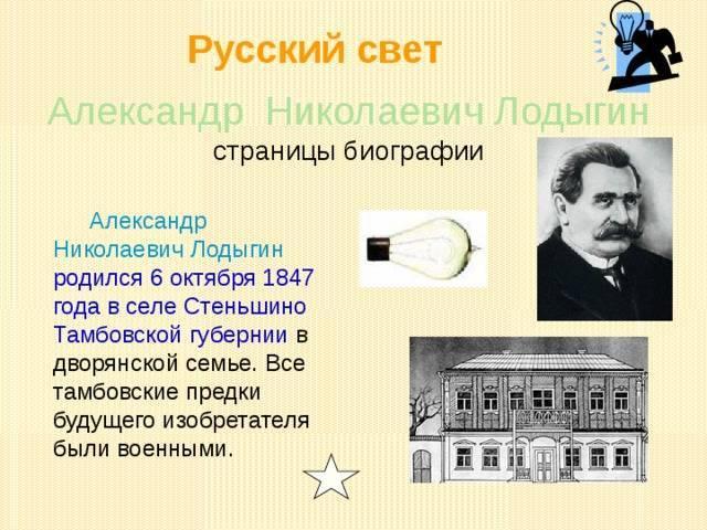 Дмитрий ладыгин - биография, информация, личная жизнь