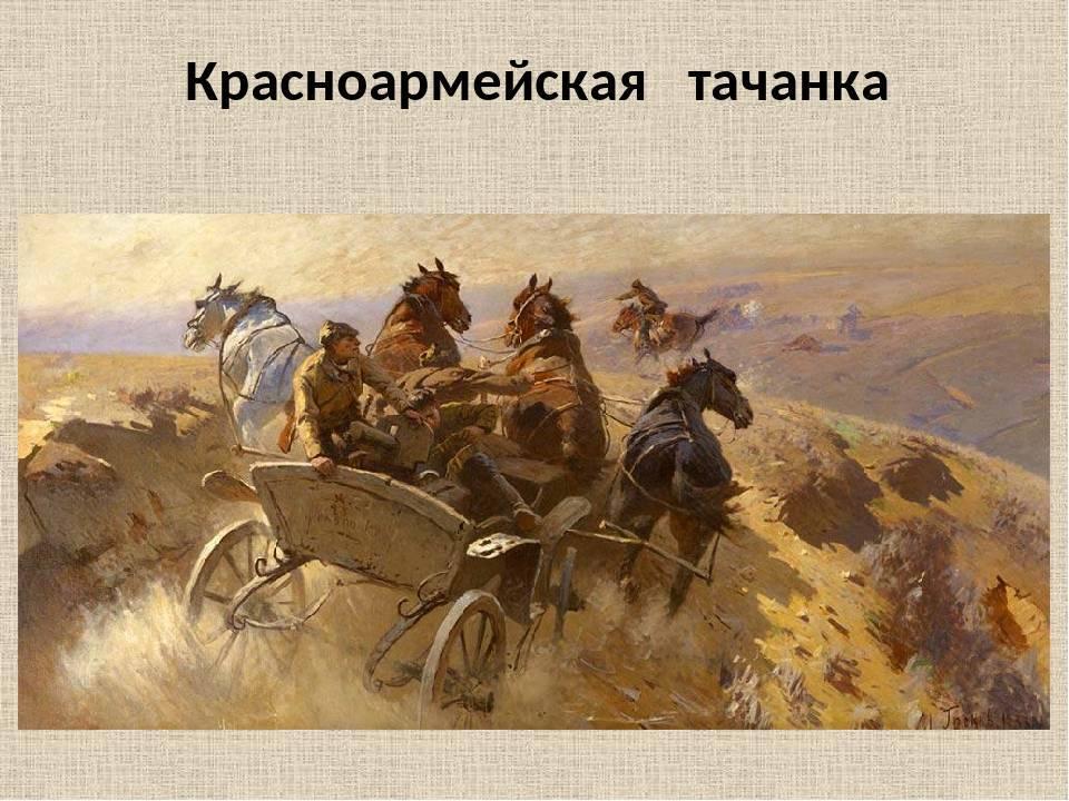 Греков, алексей дмитриевич - вики