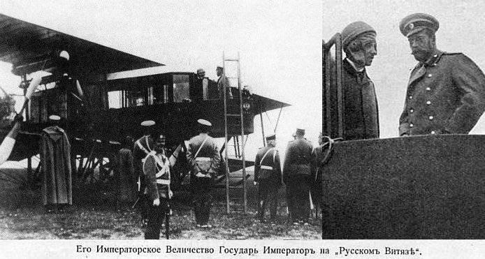 Сикорский игорь иванович. человек, воплотивший мечту леонардо да винчи