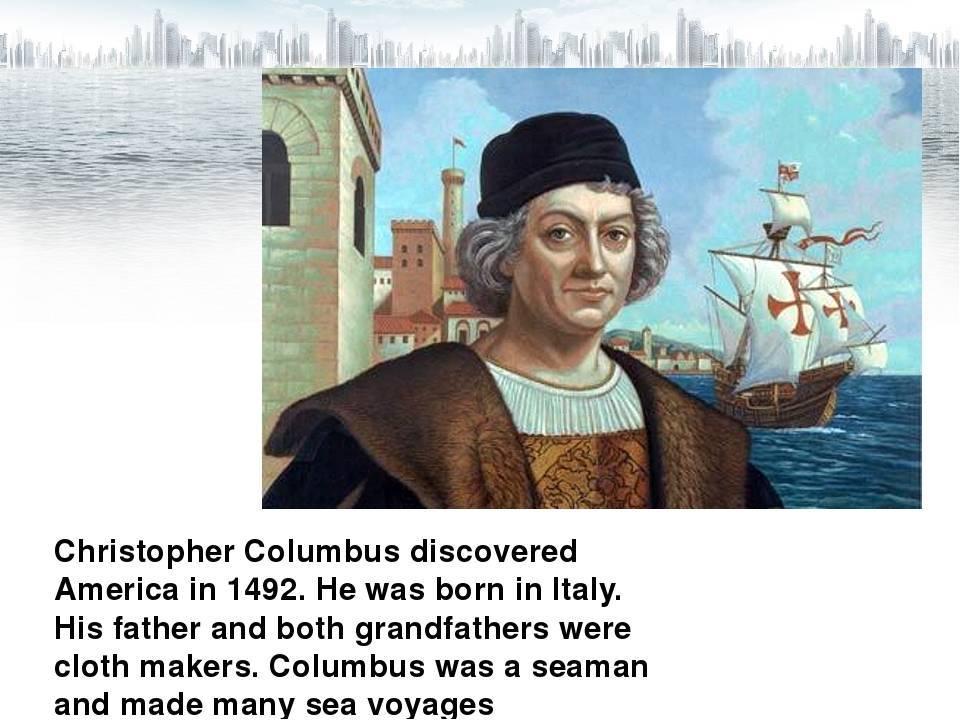 Что открыл христофор колумб? путешествие христофора колумба