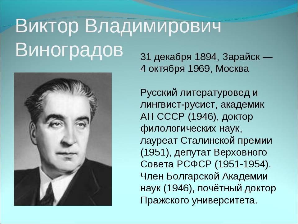 Владимир виноградов – актер: личная жизнь и биография, фильмы с его участием