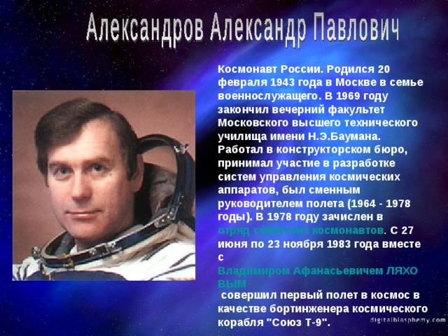 Космический заговор: кто был первым космонавтом :: рбк тренды