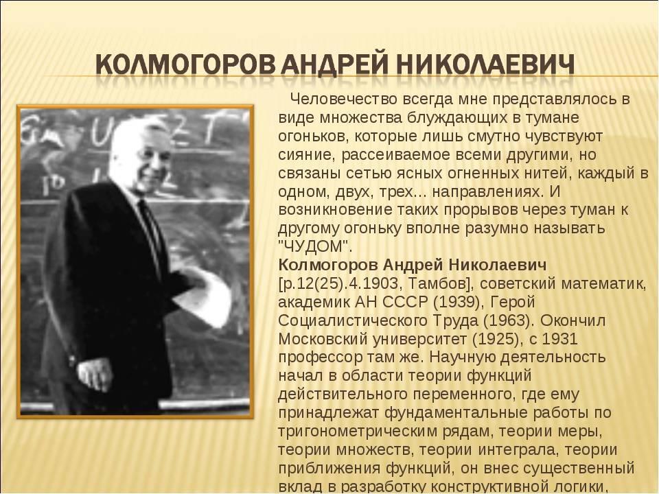 Зинаида колмогорова