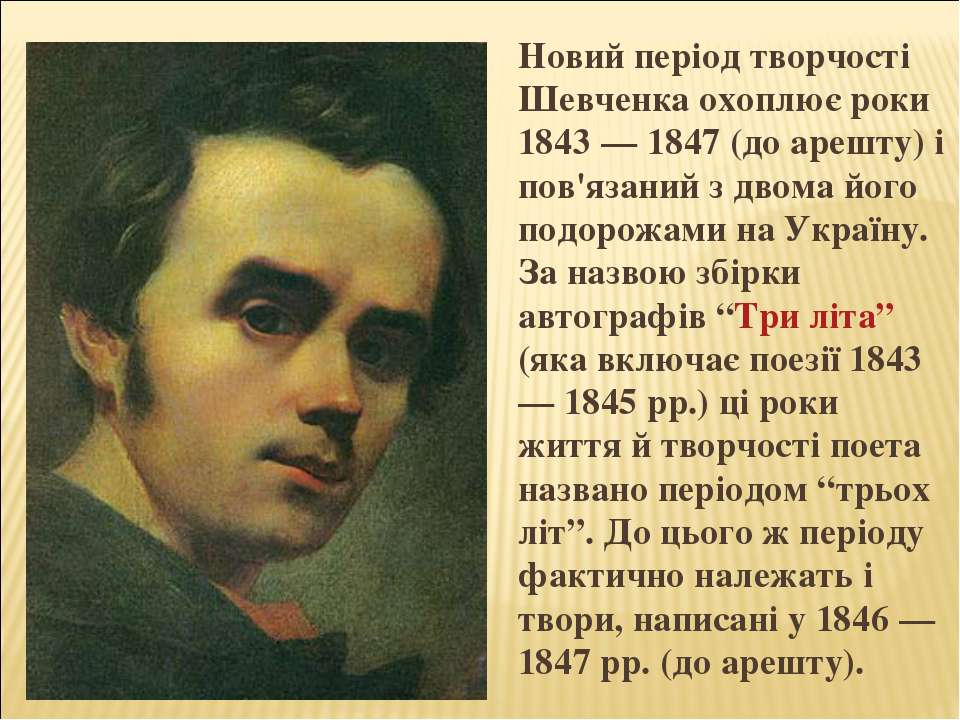 Максим шевченко: биография, карьера, национальность (фото)