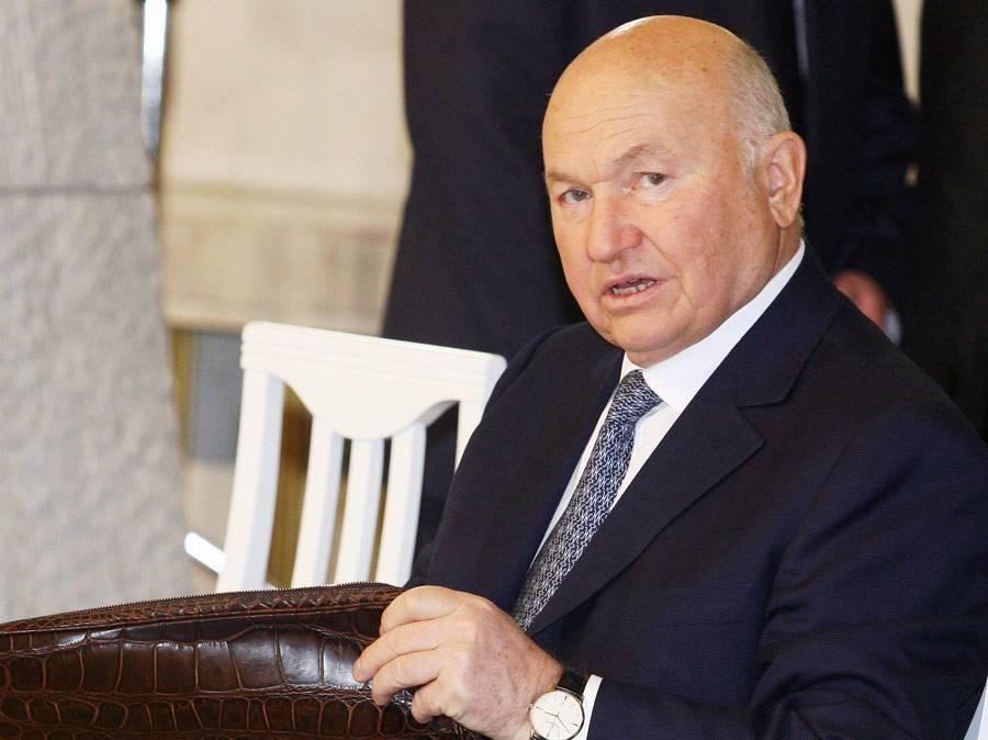 Карьера и личная жизнь юрия лужкова: биография мэра москвы