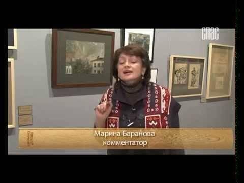 Вячеслав баранов - фото, биография, личная жизнь, причина смерти, фильмы - 24сми