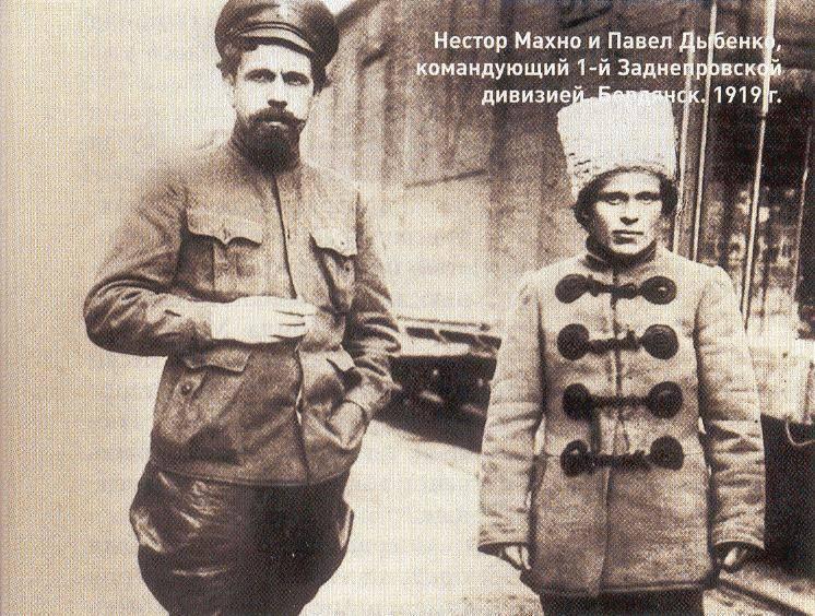 Нестор махно – партизанский полководец и кумир украинских крестьян