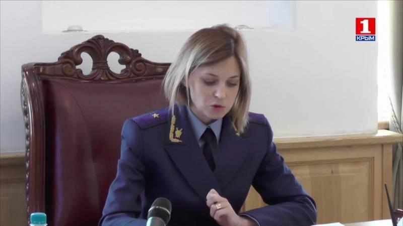 Генеральный прокурор республики крым наталья поклонская: чего мы не знали о ней?