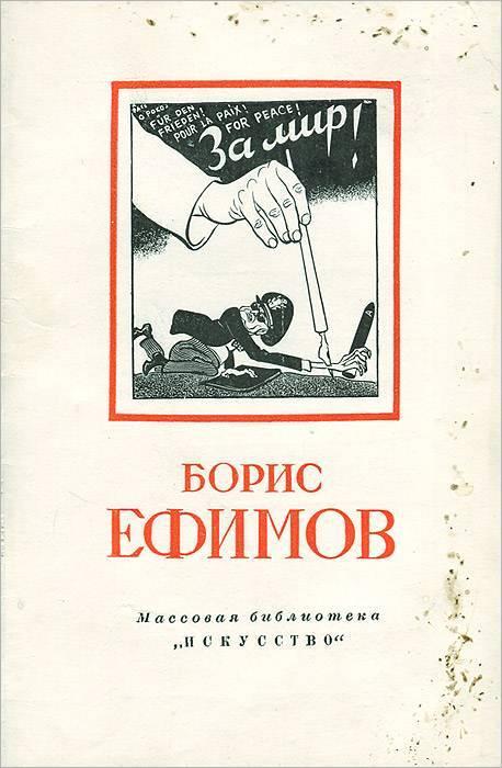 Юлия ефимова (плавание): биография, личная жизнь, семья, дети, достижения, фото