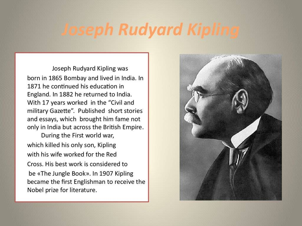 Редьярд киплинг - биография, личная жизнь, фото