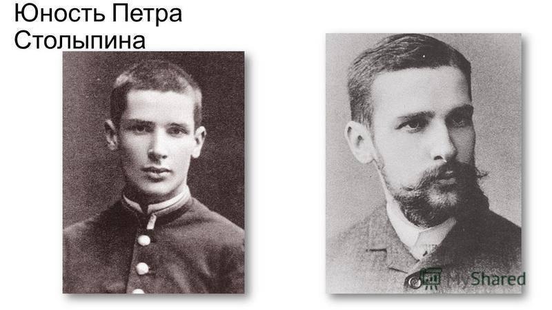 Петр столыпин - биография, личная жизнь, фото