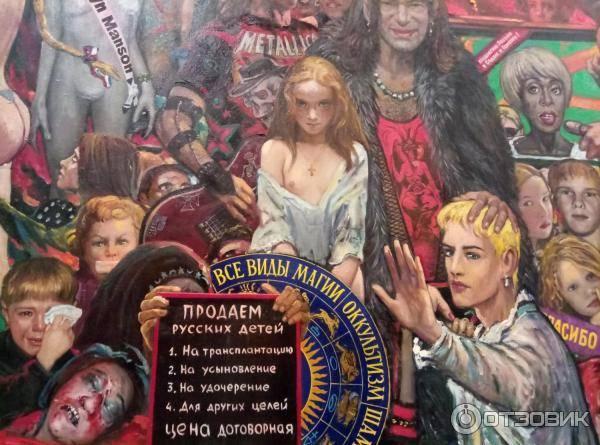 Илья глазунов: главное — воспитать волевую верующую элиту   православие и мир