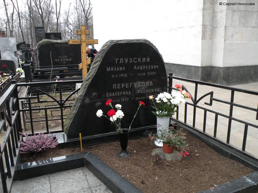 Михаил глузский википедия