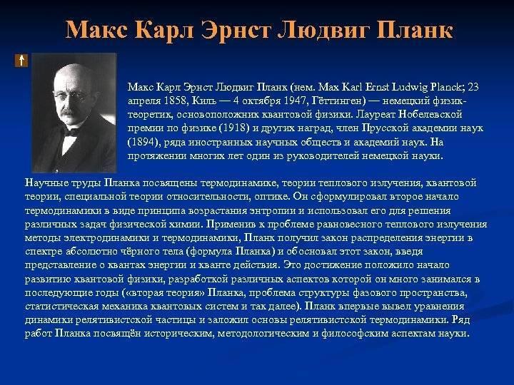 Эрнст людвиг кирхнер — биография кирхнера, кто он такой подробно, самые известные картины художника, периоды и особенности творчества живописца, автопортрет. вклад эрнста людвига кирхнера в развитие экспрессионизма в изобразительном искусстве хх века