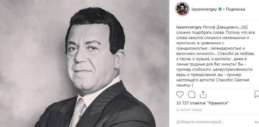 Ирида хусаинова - биография, информация, личная жизнь