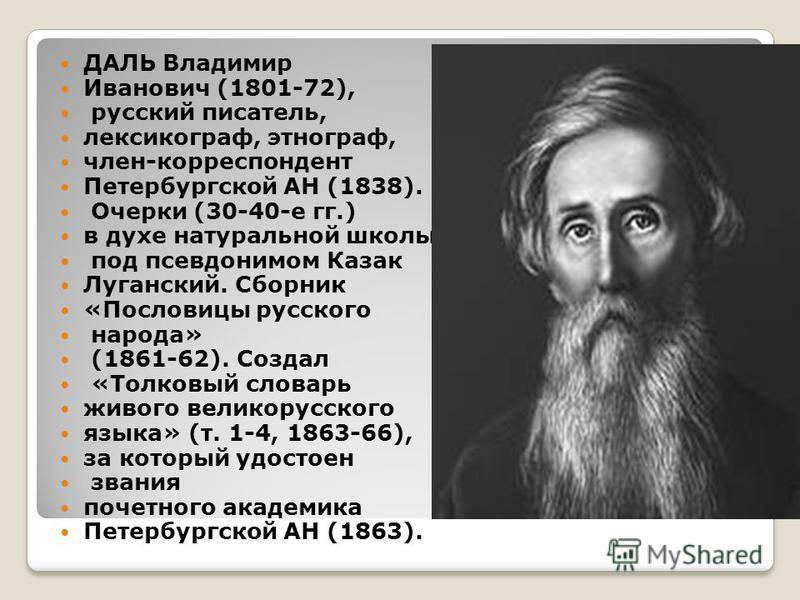 Олег даль - биография, информация, личная жизнь