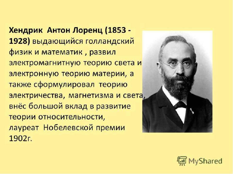 Конрад лоренц биография и теория отца этологии