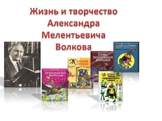 Александр волков – биография, фото, личная жизнь, новости, инстаграм 2021 - 24сми