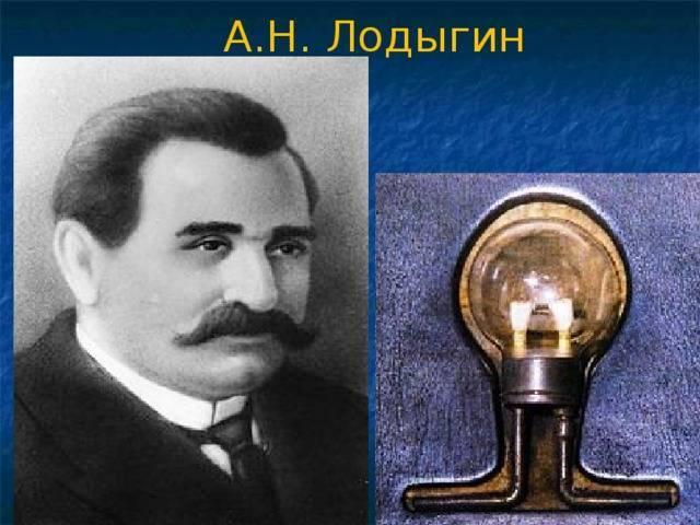 Юрий лодыгин - биография, информация, личная жизнь, фото, видео