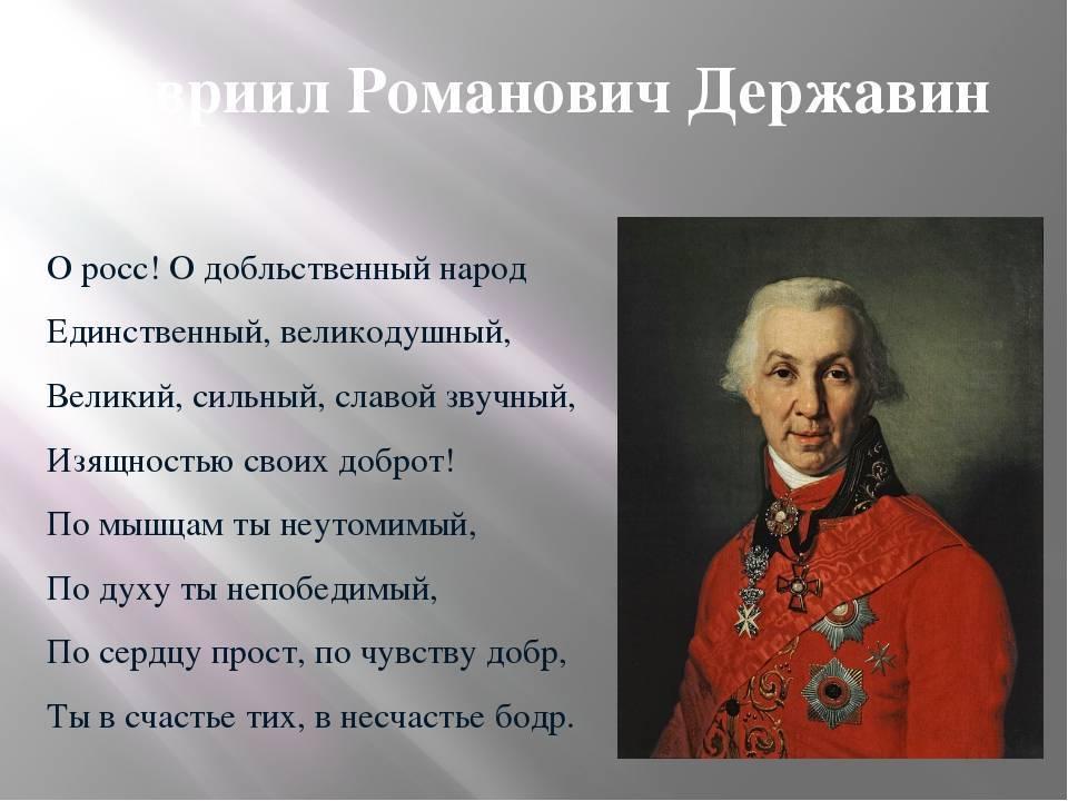 Михаил державин старший - биография, информация, личная жизнь